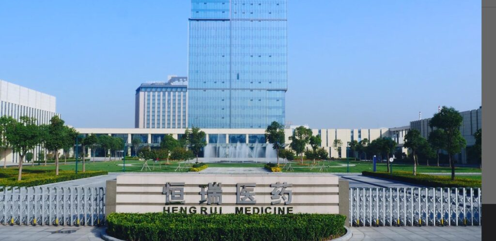 Hengrui Medicine sets up clinical research and development in Basel